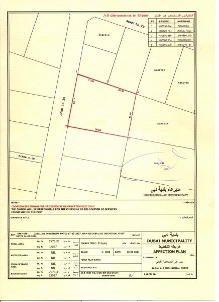 Labour camp for sale in Dubai, Jebel Ali
