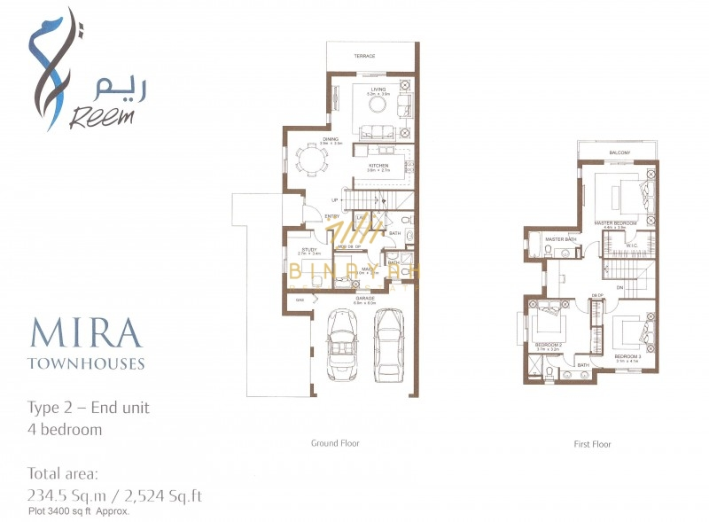 Type 2 E, Corner Villa at Mira Townhouses