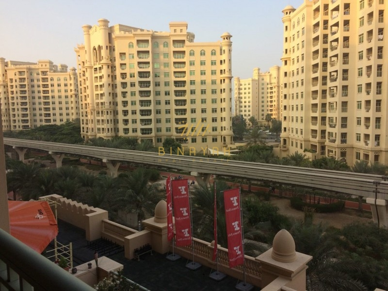 2 Bedroom with Maid Park View Palm Jumeirah
