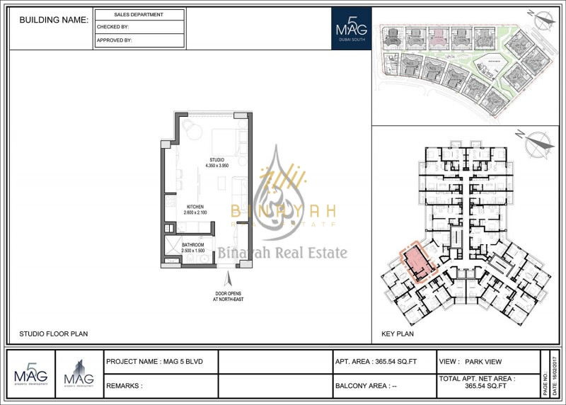 Best Price for 2 Bedroom at Mag 5 Boulevard