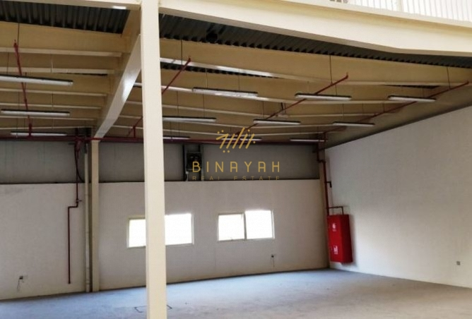 Warehouse with Office| Shell and Core |