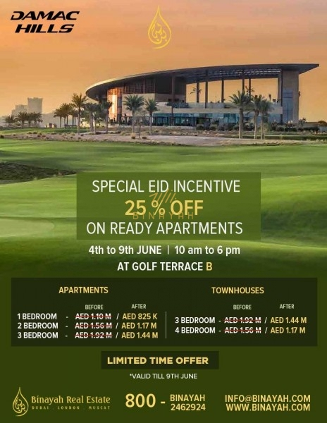 OPEN HOUSE EID Offer FULL GOLF COURSE VIEW 25% DISCOUNT