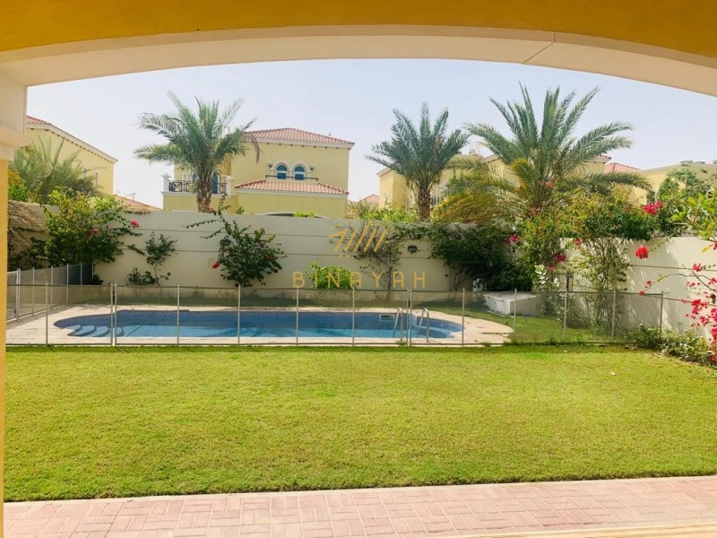 Private Pool | Landscaped | Four Bedrooms