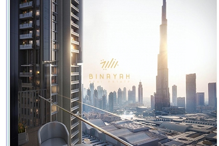3BHK |Furnished | Burj Views | Inc All Utility