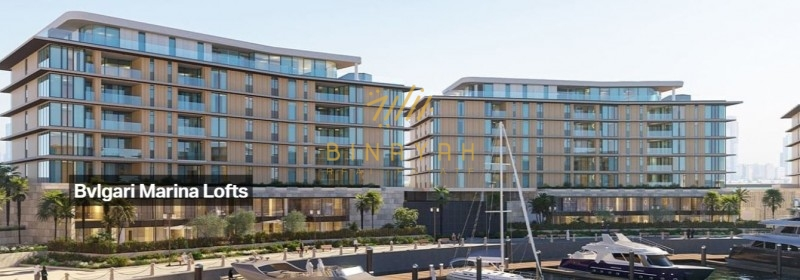 Bulgari Marina Lofts|4 BR| On Payment Plan | Hurry
