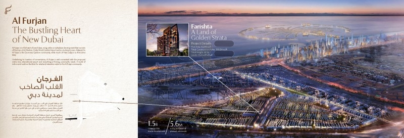 Direct from Developer|0% Commission|AZIZI Farishta|Pay 70% on Handover in 2018