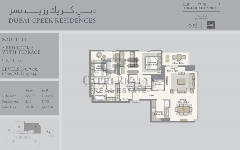 Direct from Developer|0% Commission|Dubai Creek Residences South|Pay 35% on Handover in 2018