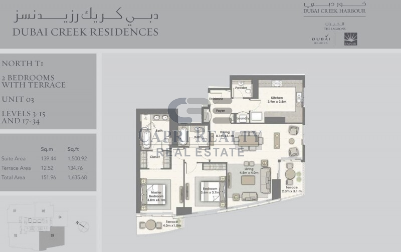 Direct from Developer|0% Commission|Dubai Creek Residence South|Pay 35% on Handover in 2018