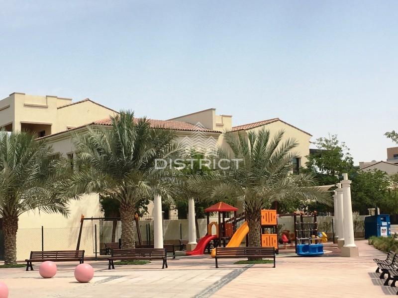Abu Dhabi, Salam Street,