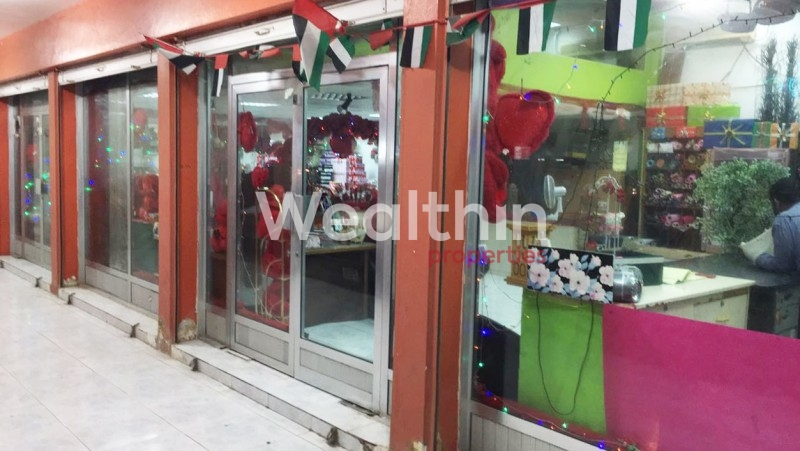 Retail Shop For Rent In Ras Al Khaimah With Key Money