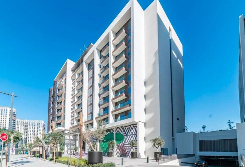 Acacia Park Heights, Dubai Hills Estate, Dubai image 9
