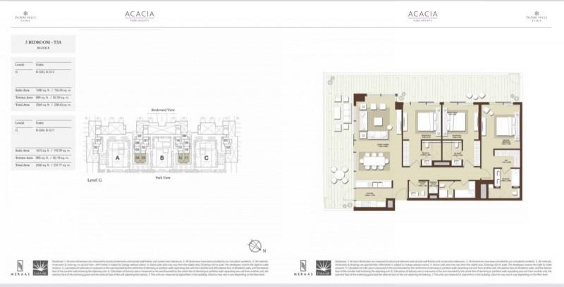 Acacia Park Heights, Dubai Hills Estate, Dubai image 13