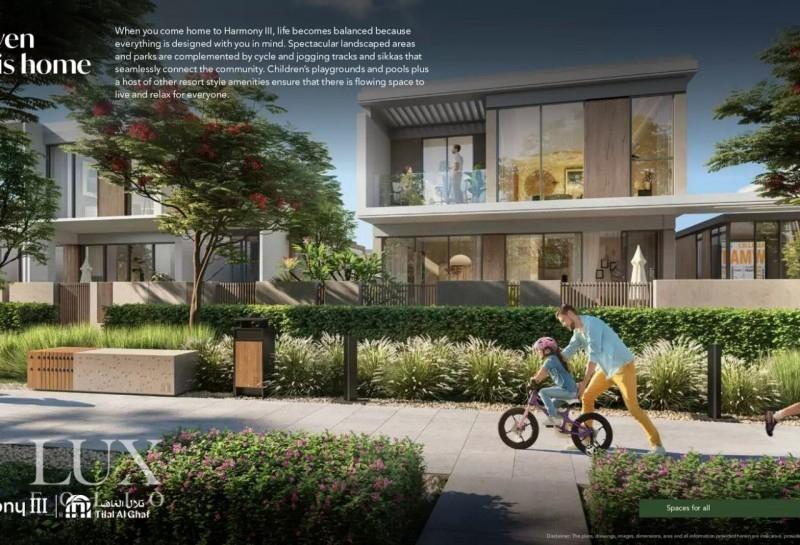 Harmony, Tilal Al Ghaf Development, Dubai image 6