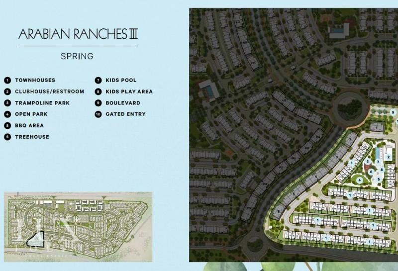 Spring, Arabian Ranches 3, Dubai image 9